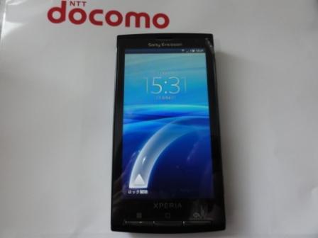 DSC00562.JPG