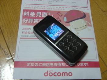 DSC02220.JPG